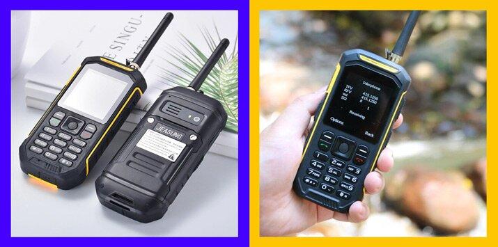 PROTECTEDphone1