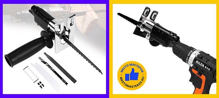 hildasawadapter